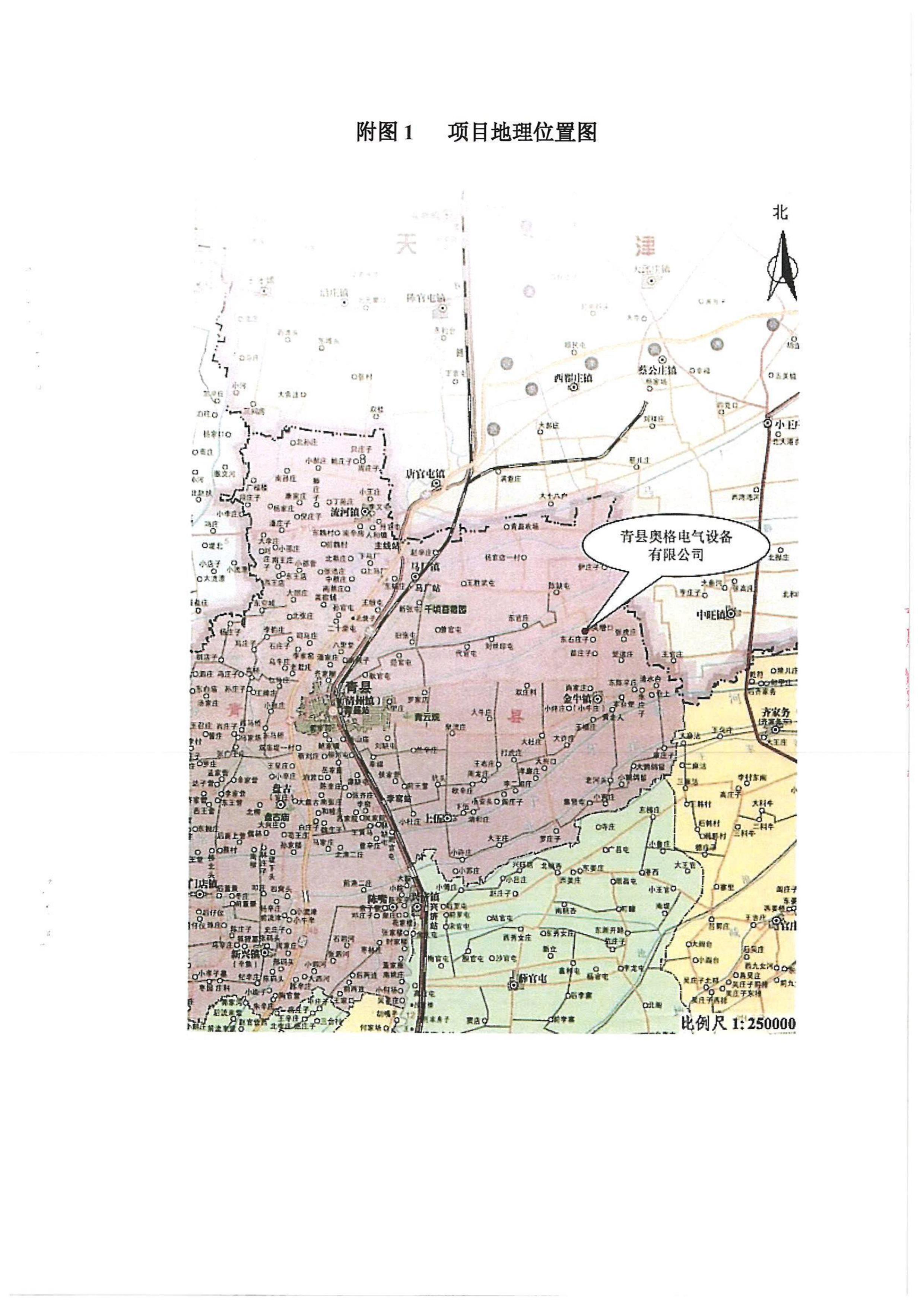 青县各乡镇地图高清版